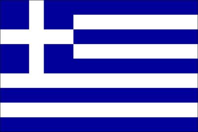 Görögországba utazóknak