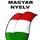 Magyar nyelv és magyar írás