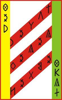 Ősi magyar zászló fény és föld között isten lélek ember