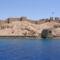 Taba Fáraó sziget