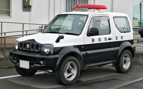 Rendőrségi jeep