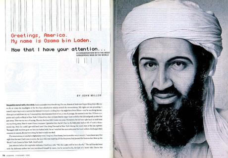 Más szemű Osama