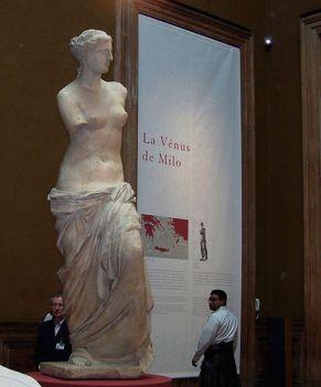 Párizs, Louvre 1
