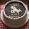 Horoszkop torta