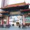 wong tai sin kapu