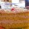 Túrókrémes torta szelet