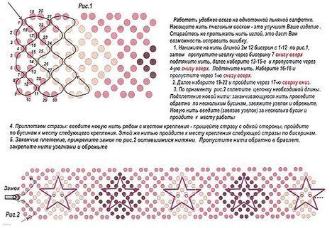 Lila karkötő minta