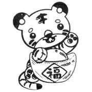 RAJZ cute-tiger-baby-stamp-with-gold-ingot-kawaii-97035-4