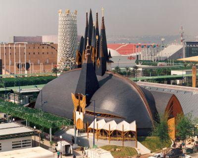 Sevillai Világkiállítás, Magyar pavilon 1990