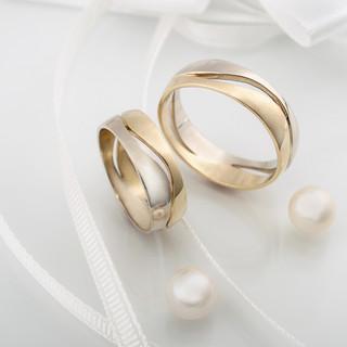 Jeggyűrű, karikagyűrű 13