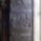 Máriapócs Kegytemplom főbejárati ajtó dombormű