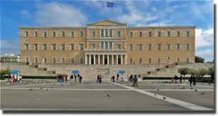 Athén-Parlament