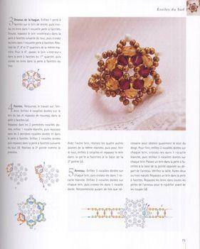 viragos gyűrű