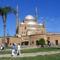 Muhamed Ali mecset