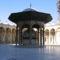 Muhamed Ali mecset kútja