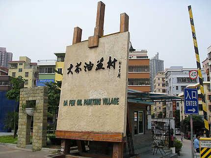 Kína és a világ legnagyobb (ál)művészeti központja Dafen Shenzen 4
