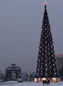 Moszkva Diadalívnél