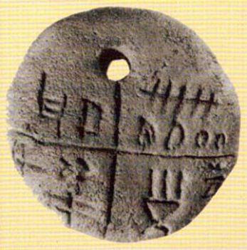 Tatarlakai amulett