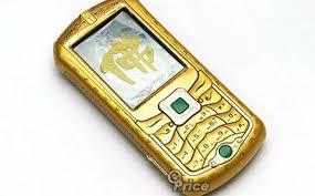Buddhista jelkép a telefonban