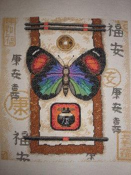 Orientál Butterfly1