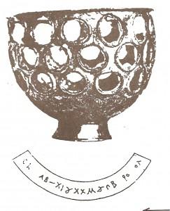 Atilla királyunk pohara és rovásjelei