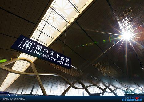 Az épülő Kunming Changshui International Airport 13