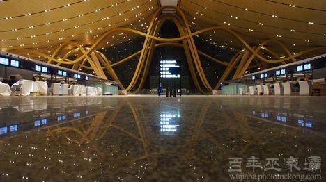 Az épülő Kunming Changshui International Airport 14