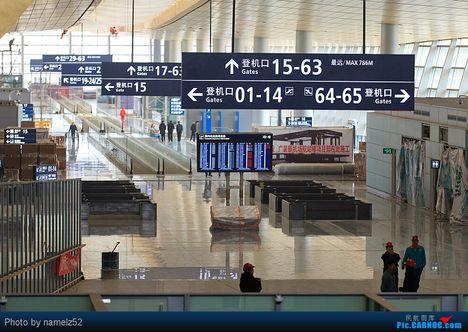 Az épülő Kunming Changshui International Airport 16