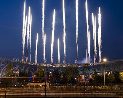 Holdújév Kínában 2012 4