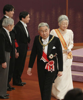 Japán császári pár
