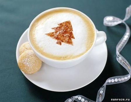Egy csésze finom kávé