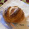 Napraforgó magvas kenyér