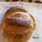 Napraforgómagvas fehér kenyér