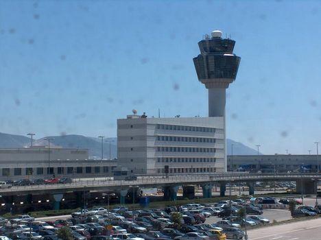 Athéni irányítótorony