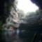 Melissani tó