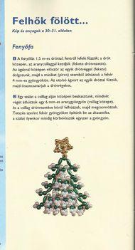 karácsonyi minták 1