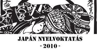 imagesjapán nyelvoktatás2012