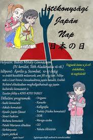 imagesjapán poster