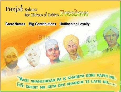 punjab.salutes.the.heroes.of.indias