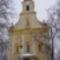 Sümeg-plébánia templom Maulbertsch festményekkel