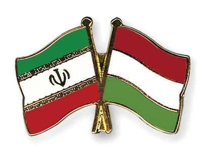 Irán- Magyar barátság