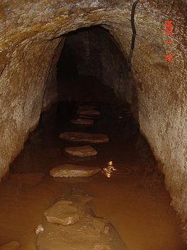 t a bányában