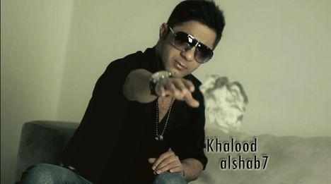 Mehrshad