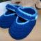 baba-cipő