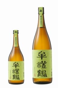 s-6 Jasucs saké