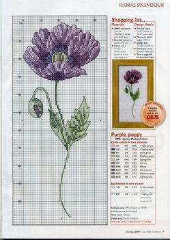 Cross Stitch Collection 149011