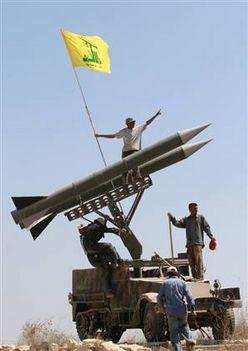 hezbollah egység
