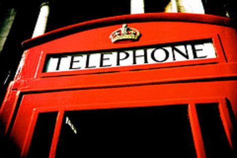 ilyen a telefonfülke teteje