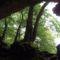 ördögliki barlangjából kílátás
