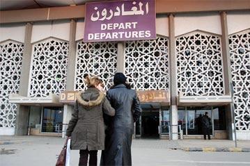 Damaszkusz Airport